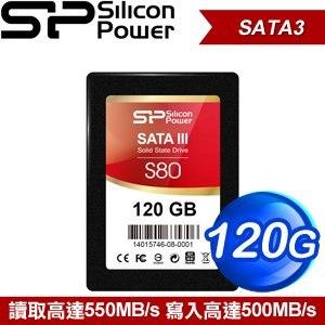 Silicon Power 廣穎 S80 120G 2.5吋 SATA3 SSD固態硬碟
