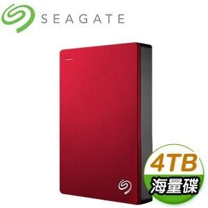 Seagate 希捷 Backup Plus 4TB 2.5吋外接式硬碟《紅》