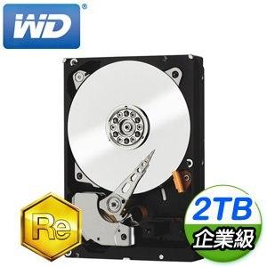 WD 威騰 RE 2TB 3.5吋 7200轉 128M快取 SATA3企業級硬碟(WD2004FBYZ)