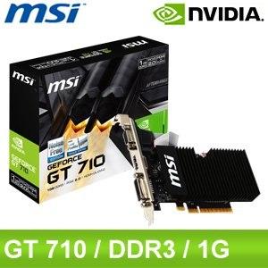 MSI 微星 GT710 1GD3H LPV1 PCIE 顯示卡《原廠三年保固》