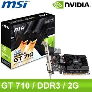 MSI 微星 GT710 2GD3 LP PCIE 顯示卡《原廠三年保固》