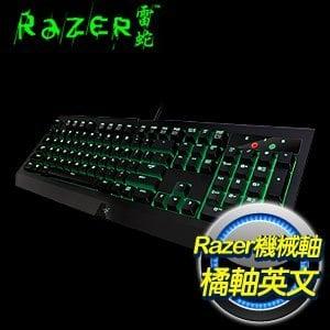 Razer 雷蛇 2016 黑寡婦 機械式遊戲鍵盤 終極版《橘軸英文版》