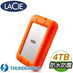 LaCie Rugged RAID 4TB USB3.0 / Thunderbolt雙介面2.5吋行動硬碟