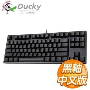 Ducky 創傑 One 80% 黑軸 中文 黑蓋 橘字 機械式鍵盤