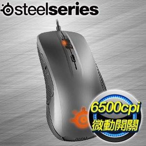 SteelSeries 賽睿 Rival 300 光學滑鼠《灰》