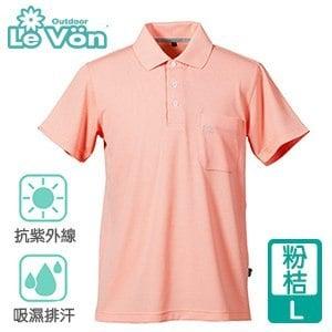 LeVon 男款吸濕排汗抗UV短袖POLO衫-粉桔L(LV7305)