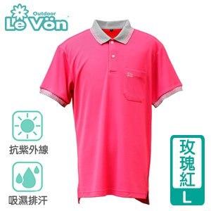 LeVon 男款吸濕排汗抗UV短袖POLO衫-玫瑰紅L(LV7443)