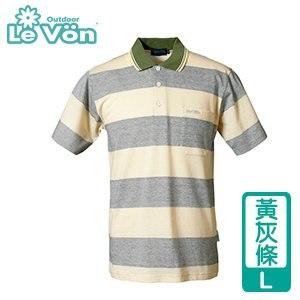 LeVon 男款短袖POLO衫-黃/灰條L(LV7800)