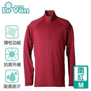 LeVon 男款吸濕排抗UV長袖POLO衫-棗紅M(LV8265)