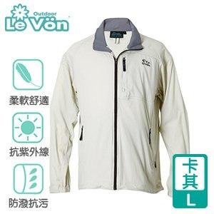 LeVon 男款抗紫外線單層風衣-卡其L(LV3206)