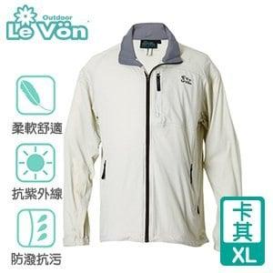 LeVon 男款抗紫外線單層風衣-卡其XL(LV3206)