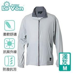 LeVon 男款抗紫外線單層風衣-淺灰M(LV3208)