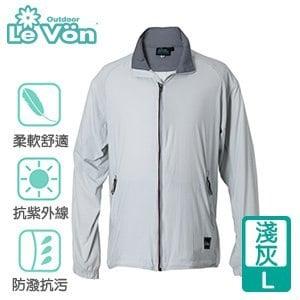 《抗UV~79折》LeVon 男款抗紫外線單層風衣-淺灰L(LV3208)