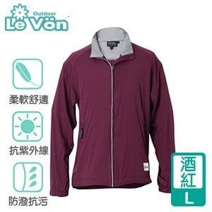 《抗UV~79折》LeVon 男款抗紫外線單層風衣-酒紅L(LV3209)