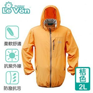 LeVon 男款抗紫外線單層風衣-桔色2L(LV3449)