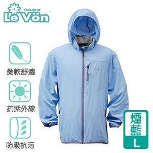 《抗UV~79折》LeVon 男款抗紫外線單層風衣-煙藍L(LV3450)