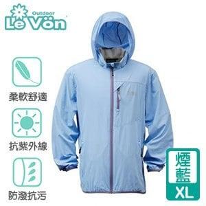 《抗UV~79折》LeVon 男款抗紫外線單層風衣-煙藍XL(LV3450)