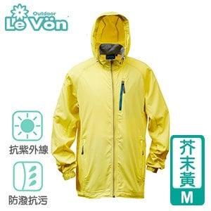 LeVon 男款抗紫外線單層風衣-芥末黃M(LV3458)