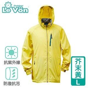 LeVon 男款抗紫外線單層風衣-芥末黃L(LV3458)