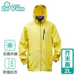 LeVon 男款抗紫外線單層風衣-芥末黃2L(LV3458)