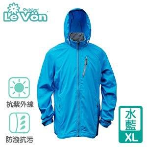 LeVon 男款抗紫外線單層風衣-水藍XL(LV3459)