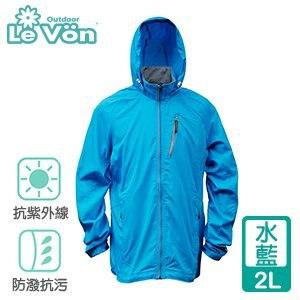 LeVon 男款抗紫外線單層風衣-水藍2L(LV3459)
