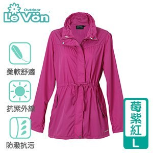 《抗UV~79折》LeVon 女款抗紫外線單層風衣-莓紫紅L(LV3211)