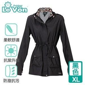 LeVon 女款抗紫外線單層風衣-黑色XL(LV3212)