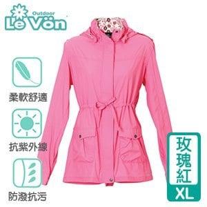 LeVon 女款抗紫外線單層風衣-玫瑰紅XL(LV3213)