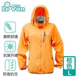 LeVon 女款抗紫外線單層風衣-桔色L(LV3451)