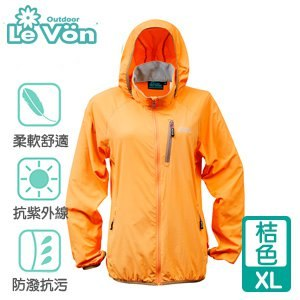 LeVon 女款抗紫外線單層風衣-桔色XL(LV3451)