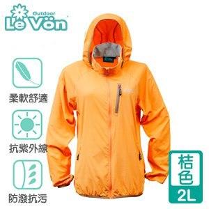 LeVon 女款抗紫外線單層風衣-桔色2L(LV3451)
