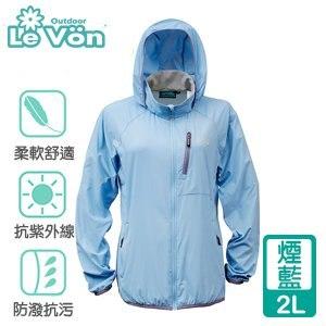 LeVon 女款抗紫外線單層風衣-煙藍2L(LV3452)
