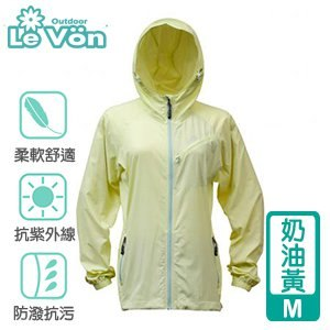 LeVon 女款抗紫外線單層風衣-奶油黃M(LV3456)