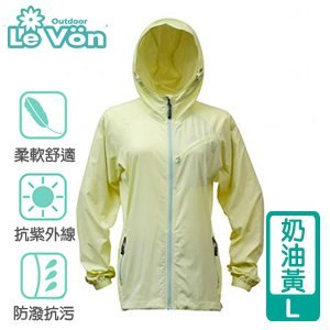 《抗UV~79折》LeVon 女款抗紫外線單層風衣-奶油黃L(LV3456)