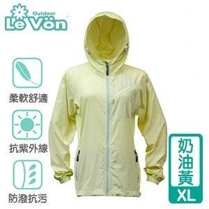 LeVon 女款抗紫外線單層風衣-奶油黃XL(LV3456)