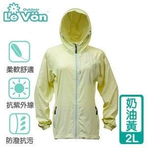 LeVon 女款抗紫外線單層風衣-奶油黃2L(LV3456)