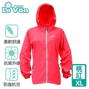 LeVon 女款抗紫外線單層風衣-桃紅XL(LV3457)