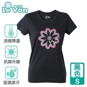 LeVon 女款吸濕排汗抗UV短袖圓領衫-黑色S(LV6203)