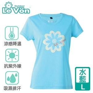 LeVon 女款吸濕排汗抗UV短袖圓領衫-水藍L(LV6205)