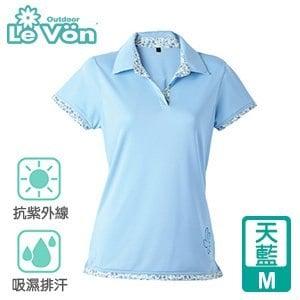LeVon 女款吸濕排汗抗UV短袖POLO衫-天藍M(LV7267)