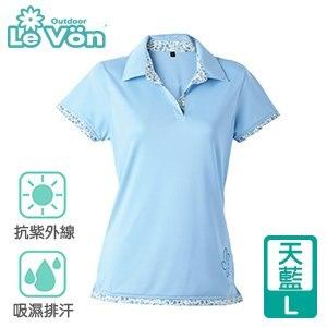 LeVon 女款吸濕排汗抗UV短袖POLO衫-天藍L(LV7267)