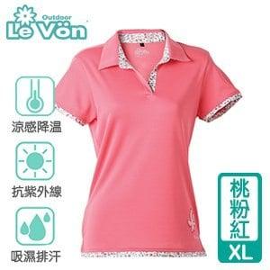 LeVon 女款吸濕排汗抗UV短袖POLO衫-桃粉紅XL(LV7268)