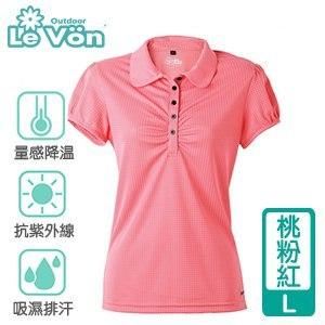LeVon 女款吸濕排汗抗UV短袖POLO衫-桃粉紅L(LV7270)