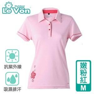 LeVon 女款吸濕排汗抗UV短袖POLO衫-嫩粉紅M(LV7279)