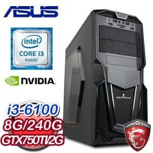 華碩 B150 平台【邊境戰記】Intel i3-6100 8G 240G SSD 750TI 2G專業遊戲主機