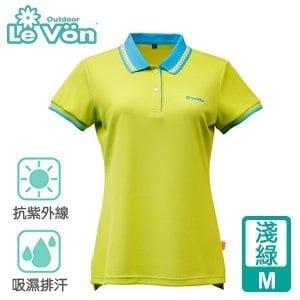 LeVon 女款吸濕排汗抗UV短袖POLO衫-淺綠M(LV7431)