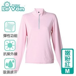 LeVon 女款吸濕排汗抗UV長袖POLO衫-嫩粉紅M(LV8285)