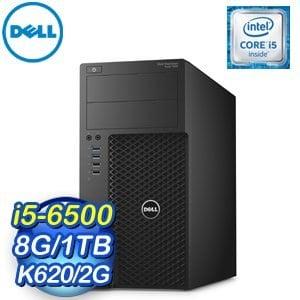 DELL 戴爾 Precision3620系列 I56581TK62W10DGW7 個人電腦/工作站
