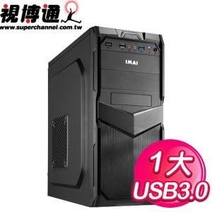 視博通 IMAI 競技者 U3黑1大 電腦機殼